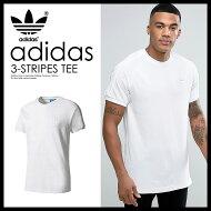 【希少!入手困難!ユニセックスTシャツ】adidas(アディダス)CALIFORNIATRIPLETEE(CLFNTRIPLETEE)(カリフォルニアトリプルTシャツ)メンズレディース白T半袖WHITE(ホワイト)BK7555ENDLESSTRIPエンドレストリップ