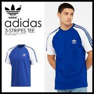 【大人気!希少!ユニセックスTシャツ】adidas(アディダス)3-STRIPESTEE(3ストライプスTシャツ)メンズレディースTシャツ半袖CROYAL(ブルー/ホワイト)CW1205アスレジャースポーツミックスENDLESSTRIPENDLESSTRIPエンドレストリップ