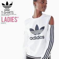 【日本未入荷!希少!レディースサイズ】adidas(アディダス)WOMENSCUTOUTSWEATER(CUT-OUTSWEATER)(カットアウトスウェット)スリーストライプトレフォイルレディースウィメンズ長袖WHITE(ホワイト)DH2973ENDLESSTRIP