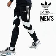 【日本未入荷!希少!メンズパンツ】adidas(アディダス)PALMESTONTRACKPANTS(PALMESTONTP)(パーマストントラックパンツ)MENSメンズパンツスキニーパンツスキニージャージBLACK(ブラック)DJ3457アスレジャースポーツミックスENDLESSTRIP