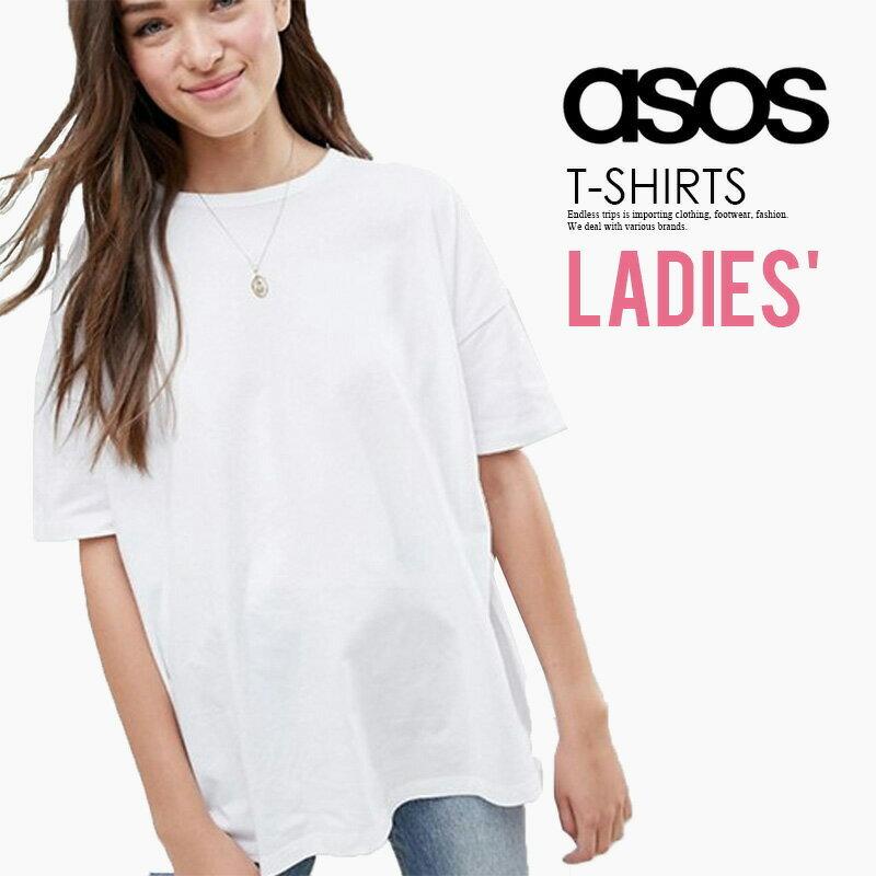 【日本未入荷! 海外限定!】 ASOS (エイソス) WOMENS SUPER OVERSIZED T-SHIRT WITH DROP SHOULDER (スーパー オーバーサイズ ロング Tシャツ) レディース WOMENS ウィメンズ 半袖 無地 WHITE (ホワイト) 白T 1271615 ENDLESSTRIP エンドレストリップ