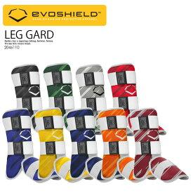 【希少!大人気!ベースボール レッグ ガード】 EVOSHIELD (エボシールド) CUSTOM-MOLDING LEG GUARD (カスタム モールディング) 野球 バッター用 フットガード スネ 甲 当て メンズ レディース 大人用 EVO SPEED STRIPE 2046110 【外箱ダメージあり】 pickup