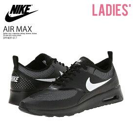 NIKE (ナイキ)AIR MAX THEA (エアマックス シア) WOMENS レディース ハイテクスニーカー スニーカー BLACK/WHITE ブラック/ホワイト (599409 017) 国内在庫 / 即発送可能 ENDLESS TRIP ENDLESSTRIP エンドレストリップ
