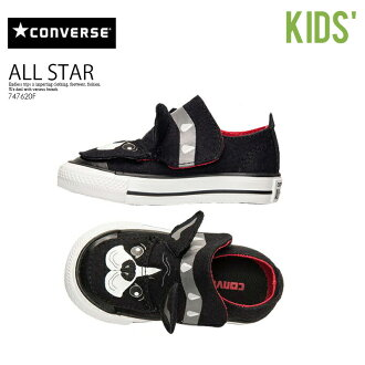 (Converse) CONVERSE ALL STAR (Star) kid's shoes kids sneakers French Bulldog BUHI 747620F children ENDLESS TRIP (endless trips)