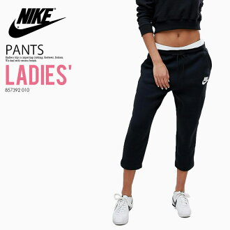 NIKE (Nike) WOMENS RALLY SNEAKER PANTS (rally sneakers underwear) women BLACK/BLACK/WHITE (black / white) 857392 010 ass recreation sports mixture ※Back raising ENDLESS TRIP pickup