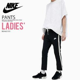 【日本未発売! 海外限定! レディース】 NIKE(ナイキ) WOMENS CROPPED POLYKNIT PANTS (クロップド ポリニット パンツ) ウィメンズ BLACK/LIGHT BONE/WHITE(ブラック/ホワイト) 883465 010 アスレジャー スポーツミックス pickup