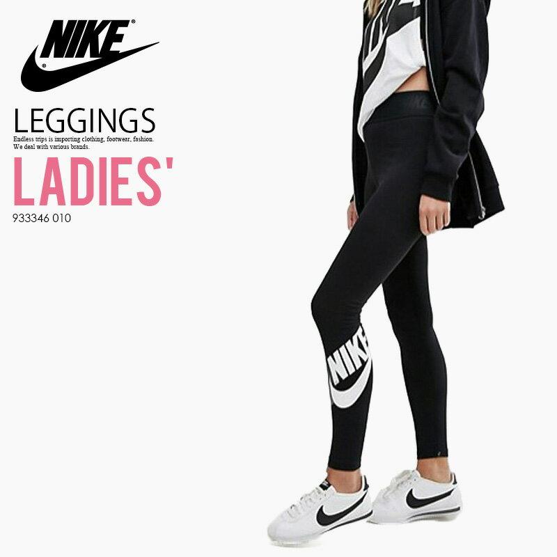 【日本未発売! 海外限定! レディース】NIKE(ナイキ) WOMENS LEG-A-SEE LOGO HIGH WAIST LEGGINGS (レガシー ロゴ ハイウエスト レギンス)ウィメンズ BLACK/WHITE (ブラック/ホワイト) 933346 010 アスレジャー スポーツミックス ENDLESS TRIP