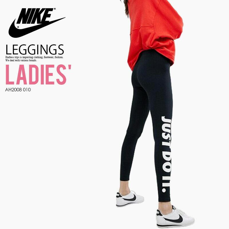 【希少! 大人気! レディース サイズ】 NIKE (ナイキ) WOMENS LEG-A-SEE JDI LEGGINGS (レガシー JDI レギンス) タイツ パンツ JUST DO IT. ウィメンズ WOMEN BLACK/WHITE (ブラック/ホワイト) AH2008 010 ENDLESS TRIP ENDLESSTRIP