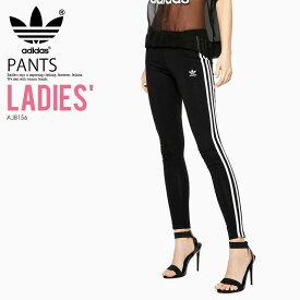 【希少! 大人気! レディース レギンス】adidas (アディダス) WOMENS 3STRIPES LEGGINGS (3 ストライプ レギンス) ウィメンズ レギンス BLACK/WHITE (ブラック/ホワイト) AJ8156 ENDLESS TRIP pickup