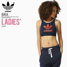 【希少! 大人気! レディース ブラトップ】 adidas(アディダス)WOMENS TREFOIL BRA (トレフォイル ブラ) フィットネス インナー ブラトップ 総柄 LEGEND INK (ネイビーグレー) BJ8383 ENDLESS TRIP ENDLESSTRIP エンドレストリップ