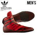 67938f7a362 adidas (Adidas) FLYING IMPACT (premature start impact) WRESTLING SHOES  boxing training CORRED SCARLE CBLACK (red   black) BY1580 ENDLESS TRIP  ENDLESSTRIP ...