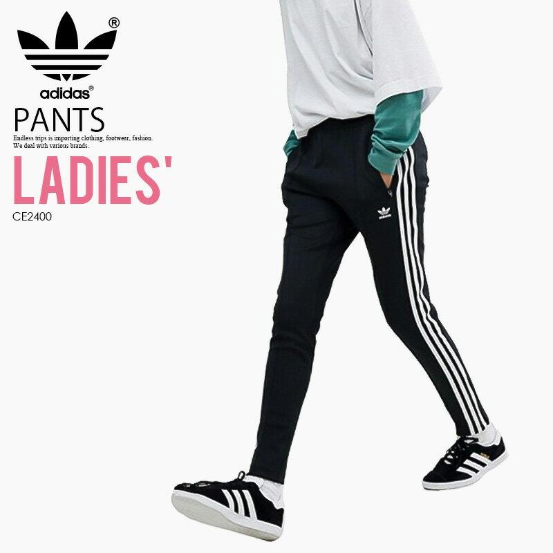 【希少! 大人気! レディース スキニージャージ】 adidas (アディダス) WOMENS SUPERSTAR TRACK PANTS [SST TP] (スーパースター トラック パンツ) トラックパンツ ジャージ パンツ BLACK (ブラック) CE2400 ENDLESS TRIP ENDLESSTRIP エンドレストリップ