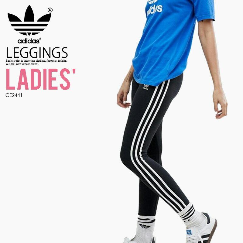 【希少! 大人気! レディース モデル】 adidas (アディダス) WOMENS 3-STRIPES TIGHTS [3 STR TIGHT] (スリーストライプス タイツ) レギンス パンツ ウィメンズ WOMEN BLACK (ブラック) CE2441 アスレジャー スポーツミックス ENDLESS TRIP ENDLESSTRIP エンドレストリップ