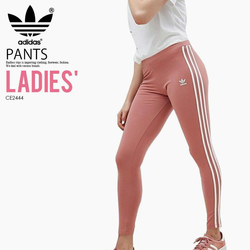 【希少! 大人気! レディース サイズ】 adidas (アディダス) WOMENS 3-STRIPES TIGHTS [3 STR TIGHT] (3ストライプス タイツ) パンツ レギンス ASHPINK (ピンク) CE2444 ENDLESS TRIP pickup