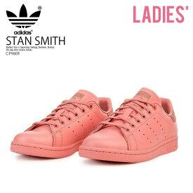 楽天スーパーSALE!【希少!大人気!レディース サイズ】 adidas(アディダス)STAN SMITH J (スタン スミス) WOMENS キッズ スニーカー TACROS/TACROS/RAWPIN (ピンク) CP9809 ENDLESS TRIP