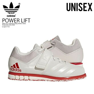 adidas (Adidas) POWERLIFT. 3.1 (power lift) men's lady's powerlifting weightlifting weight lifting shoes CHALK PEARL/SCARLET (pearl / red) CQ1773 ENDLESS TRIP end rest lip