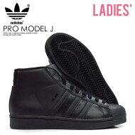【希少!大人気!レディースサイズ】adidas(アディダス)PROMODELJ(プロモデル)WOMENSウィメンズスニーカーシューズCBLACK/CBLACK/CBLACK(ブラック)D69361ENDLESSTRIPENDLESSTRIPエンドレストリップ