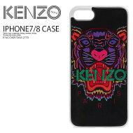 【大人気!希少!】KENZO(ケンゾー)KENZOIPHONE7/8TIGERXMASCASE(タイガークリスマスiphone7/8ケース)アイフォン7/8iPhone7/8対応CORAL(コーラル)ピンクF76COKIF7TXM-27