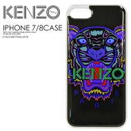 【大人気!希少!】KENZO(ケンゾー)KENZOIPHONE7/8TIGERXMASCASE(タイガークリスマスiphone7/8ケース)アイフォン7/8iPhone7/8対応CYAN(シアン)F76COKIF7TXM-69