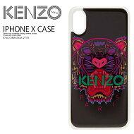 【大人気!希少!】KENZO(ケンゾー)KENZOIPHONEXTIGERCASE(タイガーiphoneXケース)アイフォンXiPhoneX対応CORAL(コーラル)ピンクF76COKIFXTXM-27