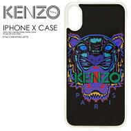 【大人気!希少!】KENZO(ケンゾー)KENZOIPHONEXTIGERCASE(タイガーiphoneXケース)アイフォンXiPhoneX対応CYAN(シアン)F76COKIFXTXM-69