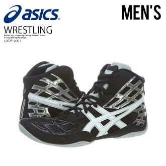 ASICS SPLIT SECOND 9 WRESTLING SHOES Rattrapante 9th men's Wrestling Shoes BLACK/WHITE/SILVER black / white / silver (J203Y9001) prompt can send (endless trips)