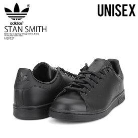 a1b1413f4ae555 adidas ORIGINALS(アディダス) STAN SMITH (スタンスミス) レディース