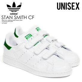 楽天スーパーSALE!【希少!大人気!ユニセックスモデル】 adidas(アディダス)STAN SMITH CF (スタン スミス CF) ベルクロ スニーカー FTWWHT/FTWWHT/GREEN (ホワイト/グリーン) S75187【外箱ダメージあり】 ★