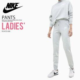 【日本未入荷! 海外限定! レディース】 NIKE(ナイキ) WOMENS RALLY PANTS TIGHT (ラリー パンツ タイト) ジョガーパンツ スキニージャージ スキニーパンツ ボトムス GREY HEATHER/PALE GREY/WHITE ( グレー ホワイト ) 931875 050 アスレジャー スポーツミックス