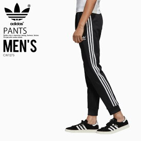 【希少!大人気! メンズ トラックパンツ】 adidas (アディダス) SUPERSTAR TRACK PANTS (スーパースター トラック パンツ) MENS ジャージ ボトムス パンツ BLACK (ブラック) CW1275