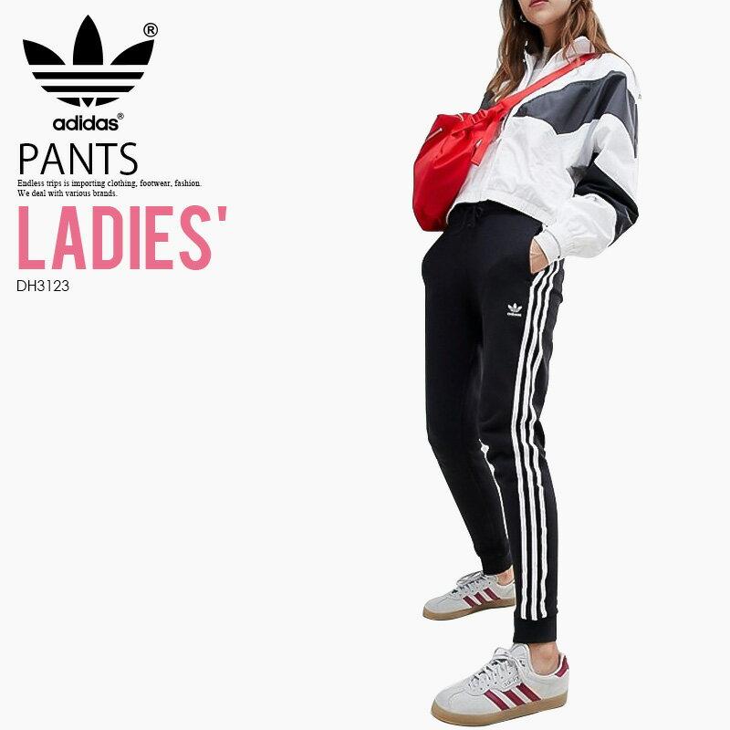 【大人気! 希少! レディース】 adidas (アディダス) WOMENS CUFFED TRACK PANTS (RGULAR TP CUFF) (カフド トラック パンツ) スキニー ジャージ ウィメンズ ボトムス BLACK (ブラック) DH3123 アスレジャー スポーツミックス ENDLESS TRIP ENDLESSTRIP