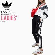 【大人気!希少!レディース】adidas(アディダス)WOMENSCUFFEDTRACKPANTS(RGULARTPCUFF)(カフドトラックパンツ)スキニージャージウィメンズボトムスBLACK(ブラック)DH3123アスレジャースポーツミックスENDLESSTRIPENDLESSTRIP