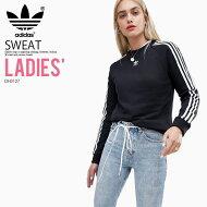 【大人気!入手困難!レディースモデル】adidas(アディダス)WOMEN'STREFOILSWEATSHIRT(TRFCREWSWEAT)(トレフォイルスウェットシャツ)長袖トレーナートップスレディースウィメンズBLACK(ブラック)DH3127ENDLESSTRIP