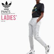 【大人気!希少!レディース】adidas(アディダス)WOMENSCUFFEDTRACKPANTS(RGULARTPCUFF)(カフドトラックパンツ)スキニージャージウィメンズボトムスMEDIUMGREYHEATHER(グレー)DH3142アスレジャースポーツミックスENDLESSTRIPENDLESSTRIP
