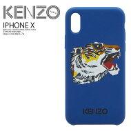 【大人気!希少!】KENZO(ケンゾー)KENZOIPHONEXCASE'GOTIGERS!'(タイガーiphoneXケースゴータイガース)iphoneケーススマホケースアイフォンXiPhoneX対応FRENCHBLUE(フレンチブルー)F86COKIFXBTS-74ENDLESSTRIPENDLESSTRIPエンドレストリップ