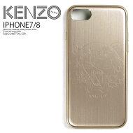 【大人気!希少!】KENZO(ケンゾー)KENZOMETALLICTIGERIPHONE7CASE(メタリックタイガーiphone7/8ケース)iphoneケーススマホケースアイフォン7アイフォン8iPhone7iPhone8対応GOLD(ゴールド)F66COKIF7TAL-ORENDLESSTRIPpickup