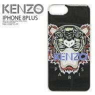 【日本未入荷!希少!】KENZO(ケンゾー)IPHONE8PLUSTIGERCASE(タイガーiphone8plusケース)iphoneケーススマホケースアイフォン8PLUSBLACK(ブラック)F86COKI8PTIG-99ENDLESSTRIPENDLESSTRIPエンドレストリップ