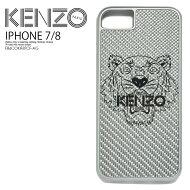 【日本未入荷!希少!】KENZO(ケンゾー)IPHONE7/8TIGERCASE(タイガーiphone7/8ケース)iphoneケーススマホケースアイフォン7アイフォン8iPhone7iPhone8対応SILVER(シルバー)F86COKIF8TCF-AGENDLESSTRIP