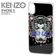 【日本未入荷!希少!】KENZO(ケンゾー)IPHONEXCASE(iphoneXケース)iphoneケーススマホケースアイフォンXiPhoneX対応BLACK(ブラック)F86COKIFXTIG-99ENDLESSTRIPENDLESSTRIPエンドレストリップ