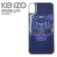 【日本未入荷!希少!】KENZO(ケンゾー)IPHONEX/XSTIGERCASE(タイガーiphoneX/XSケース)iphoneケーススマホケースアイフォンXアイフォンXSiPhoneXXSDEEPSEABLUE(ディープシーブルー)ネイビーPF95COKIFXTIG-75ENDLESSTRIPENDLESSTRIP