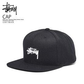 【希少! 入手困難! 】 STUSSY (ステューシー)STOCK CAP (ストック キャップ) 帽子 BLACK ( ブラック ) 131817 BLACK ENDLESS TRIP ENDLESSTRIP エンドレストリップ