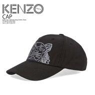 【日本未入荷!希少!】KENZO(ケンゾー)TIGERCAP(タイガーキャップ)メンズレディース帽子ユニセックスBLACK(ブラック)5AC301F20-99ENDLESSTRIPENDLESSTRIPエンドレストリップ