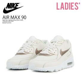 【日本未入荷! 海外限定! レディース サイズ】 NIKE(ナイキ)AIR MAX 90 LEATHER (GS) (エア マックス 90 レザー) WOMENS ウィメンズ スニーカー PHANTOM/MTLC RED BRONZE-WHITE (ファントム/ブロンズ) 833376 014 ENDLESS TRIP ENDLESSTRIP エンドレストリップ