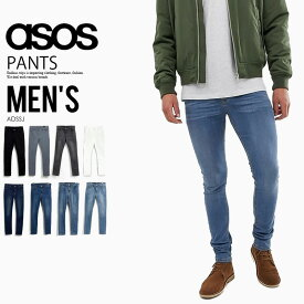 【海外限定!】 ASOS (エイソス) ASOS DESIGN SUPER SKINNY JEANS (デザイン スーパー スキニー ジーンズ) メンズ パンツ 1410546 BLACK/1368727 GREY/433376 DARK GREY/1057450 WHITE/1410593 DARK WASH BLUE/383167 MID WASH BLUE/949971 MID BLUE/1031859 LIGHT WASH BLUE
