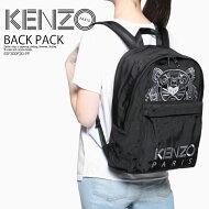 【入手困難!希少!】KENZO(ケンゾー)KENZOTIGERBACKPACK(タイガーバックパック)メンズレディースリュックデイバッグユニセックスBLACK(ブラック)5SF300F20-99ENDLESSTRIPENDLESSTRIPエンドレストリップ