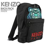 【入手困難!希少!】KENZO(ケンゾー)KENZOTIGERBACKPACK(タイガーバックパック)メンズレディースリュックデイバッグユニセックスBLACK(ブラック)5SF300F20-99BENDLESSTRIPENDLESSTRIPエンドレストリップ