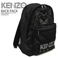 【入手困難!希少!】KENZO(ケンゾー)KENZOTIGERBACKPACK(タイガーバックパック)メンズレディースリュックデイバッグユニセックスBLACK(ブラック)5SF300FN8-99ENDLESSTRIPENDLESSTRIPエンドレストリップ