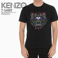 【入手困難!希少!】KENZO(ケンゾー)NEONGRADIENTTIGERTEE(ネオングラディエントタイガーTシャツ)メンズレディースユニセックストップスカットソー半袖半袖TシャツBLACK(ブラック)F965TS0264YE-99ENDLESSTRIPENDLESSTRIPエンドレストリップ