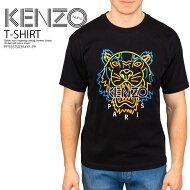 【日本未入荷!希少!】KENZO(ケンゾー)NEONTIGERFACETEE(ネオンタイガーフェイスTシャツ)メンズレディースユニセックストップスカットソー半袖半袖TシャツBLACK(ブラック)PF955TS0394YF-99ENDLESSTRIPENDLESSTRIPエンドレストリップ