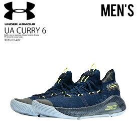 【入手困難!希少!メンズ】 UNDER ARMOUR (アンダーアーマー) UA CURRY 6 (カーリー) バスケットボールシューズ バスケット バスケ NVY (ネイビー) 3020612-402 エンドレストリップ ENDLESSTRIP